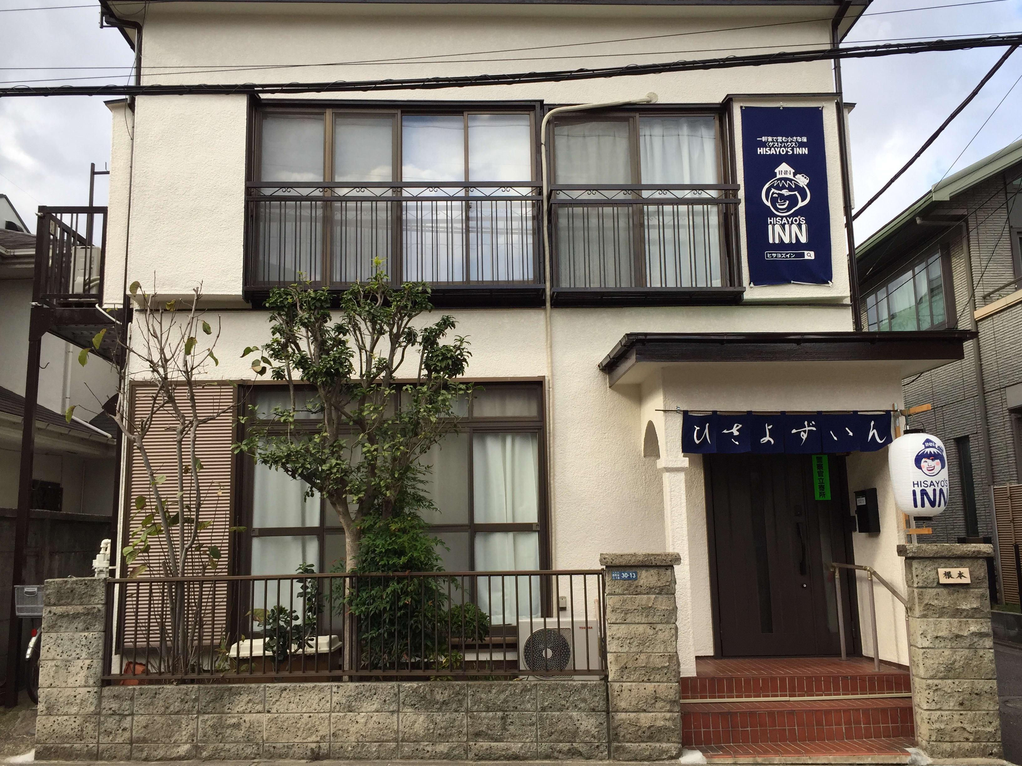 HOSTEL - Hisayo's Inn