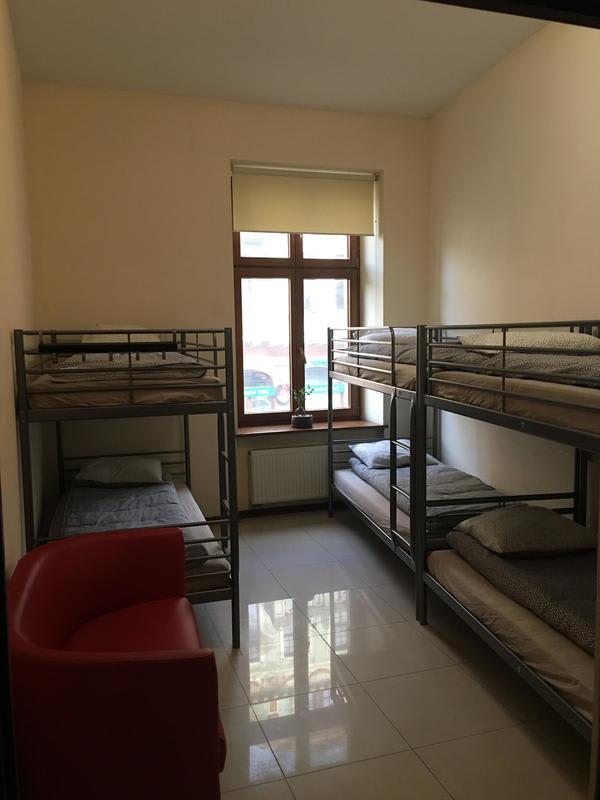HOSTEL - Ametyst Hostel