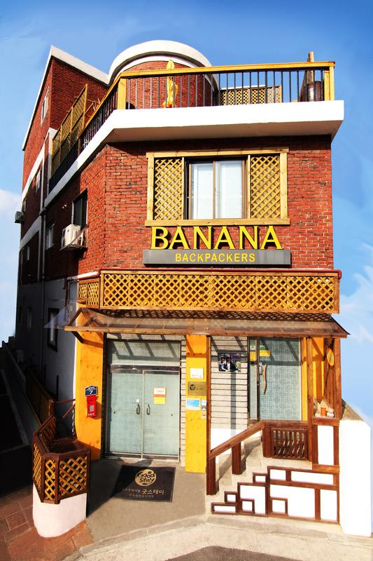 HOSTEL - Banana Backpackers