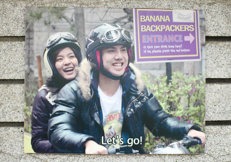 Banana Backpackers