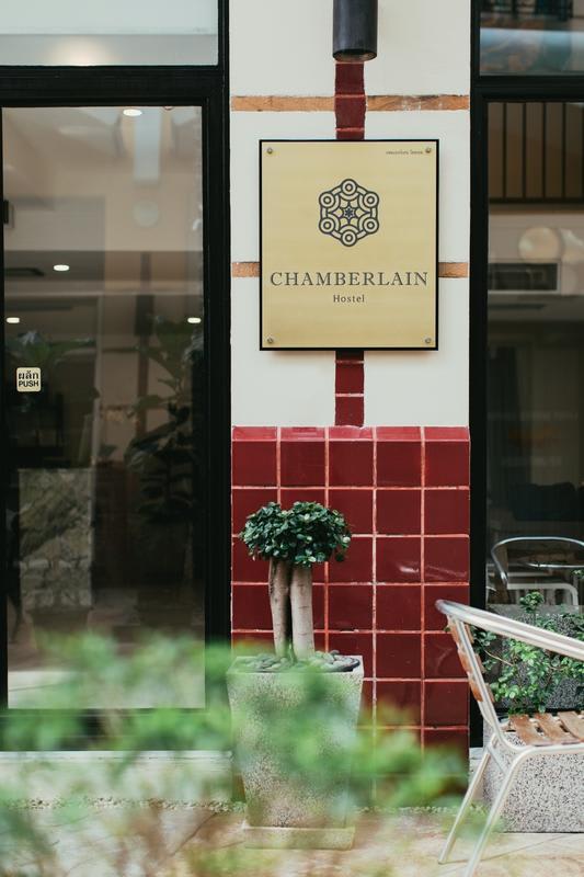 HOSTEL - Chamberlain Hostel Bangkok