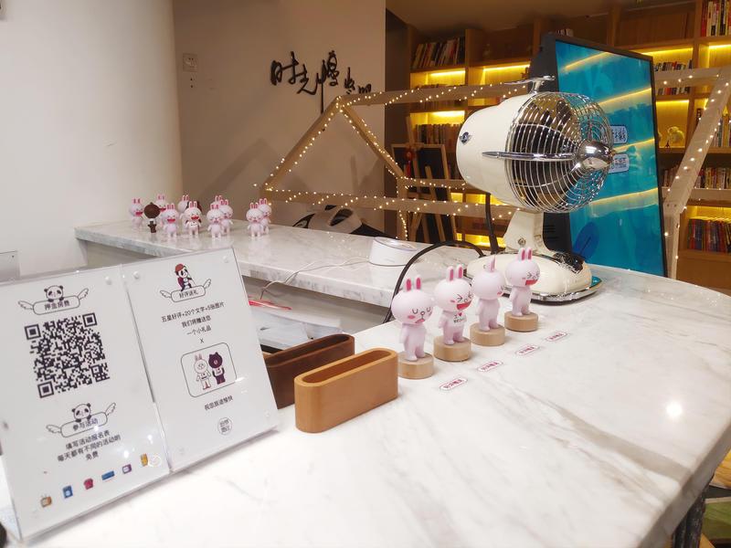 HOSTEL - ZhuiMeng Hotel(ChengDu ChunXi Road)