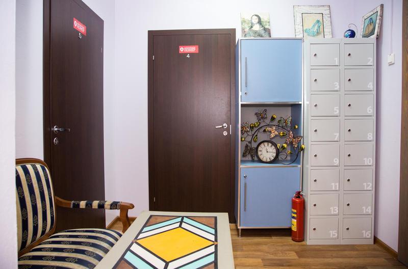 HOSTEL - Hostels Rus – Park Pobedy