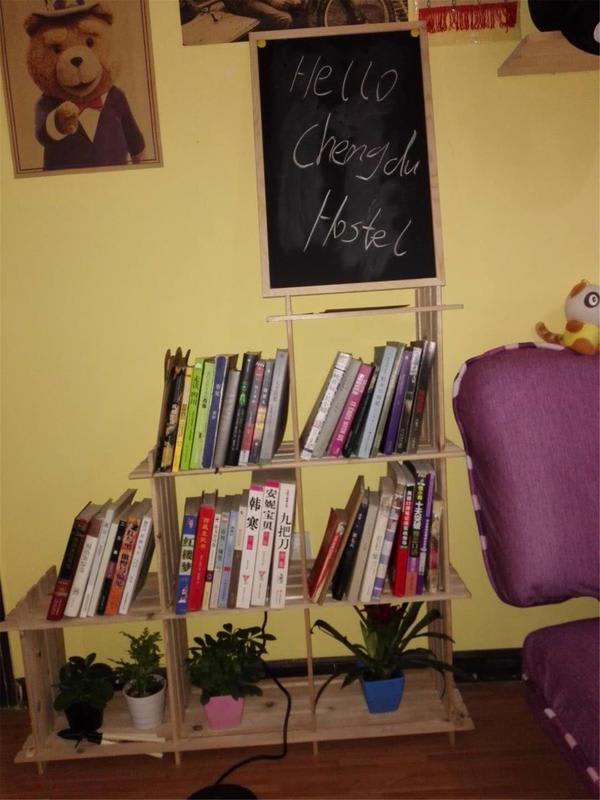 HOSTEL - Hi Chengdu Hostel