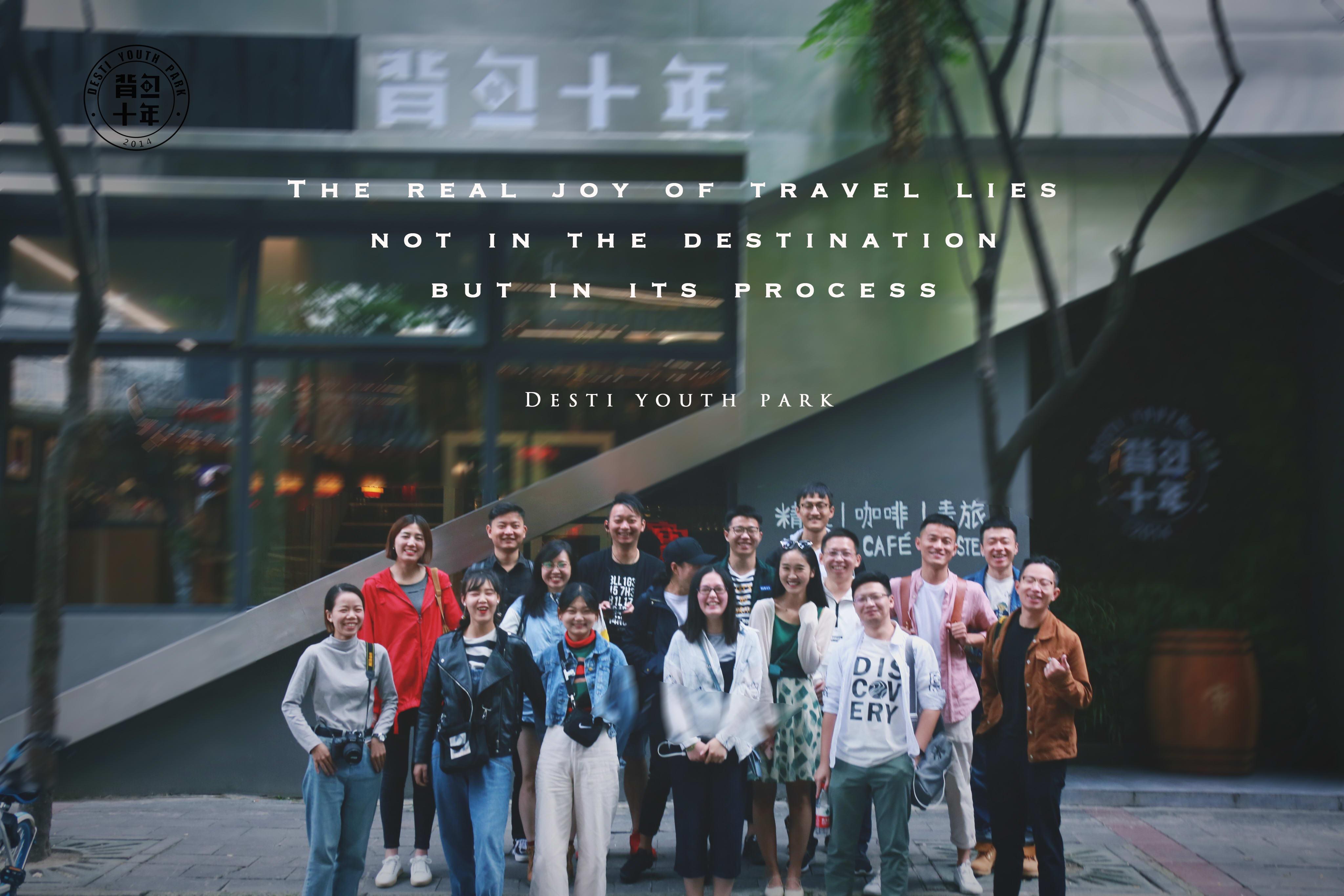 HOSTEL - Desti Youth Park(Chengdu)