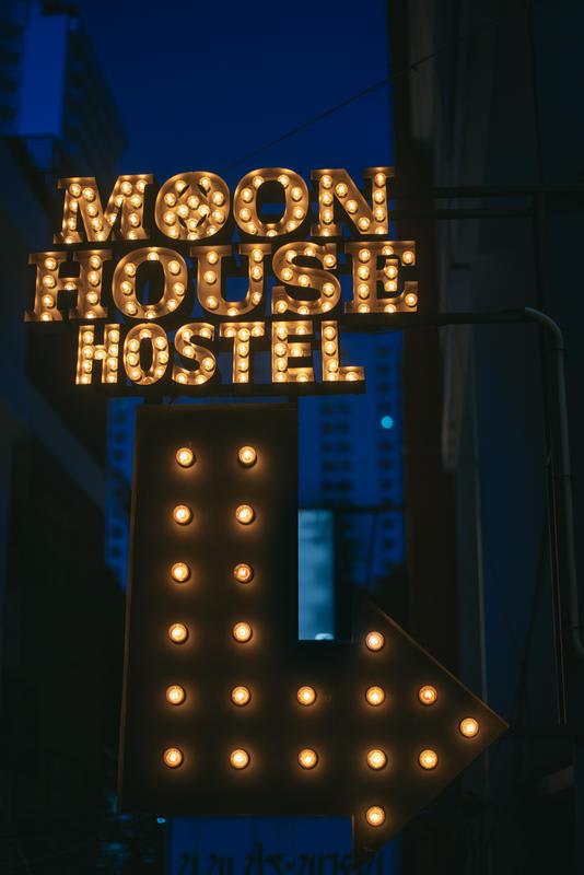 HOSTEL - Moon House Hostel