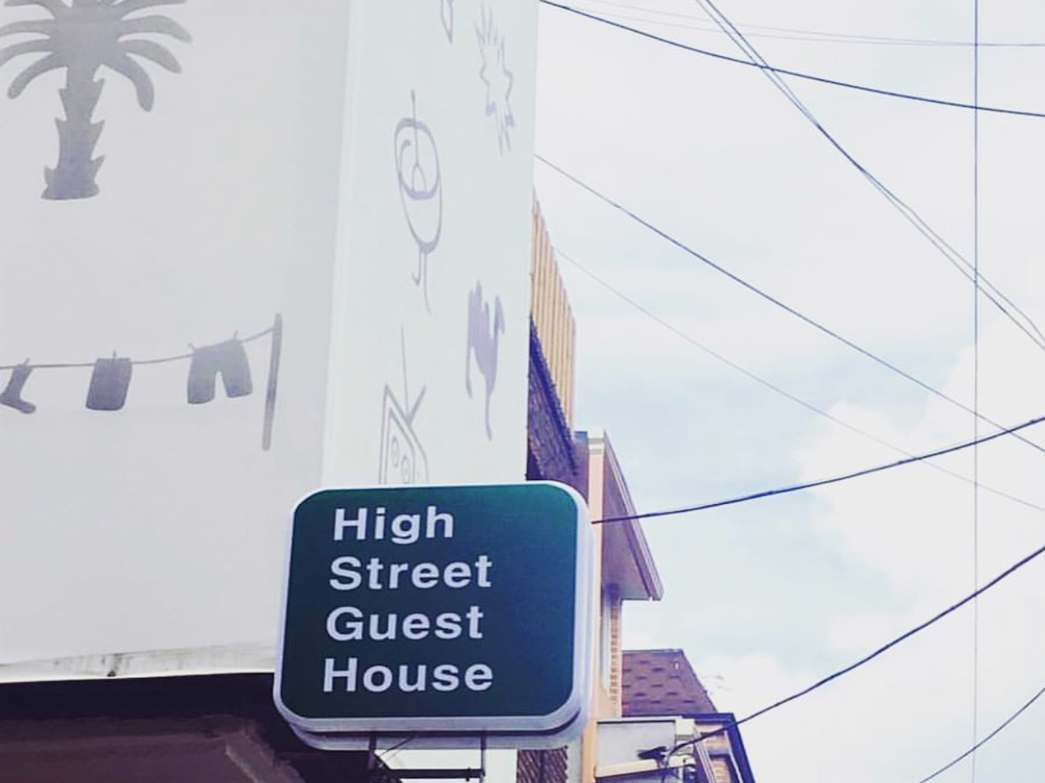HOSTEL - High Street Guest House Hongdae