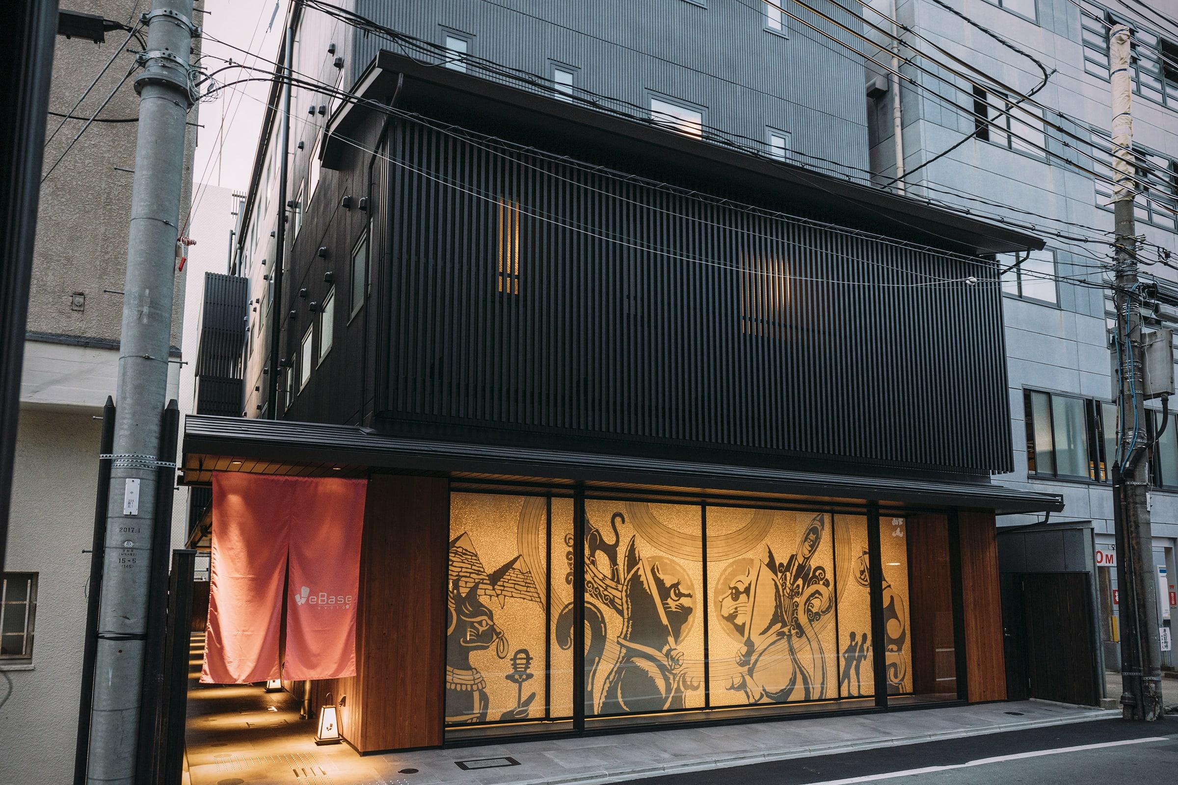 HOSTEL - WeBase Kyoto