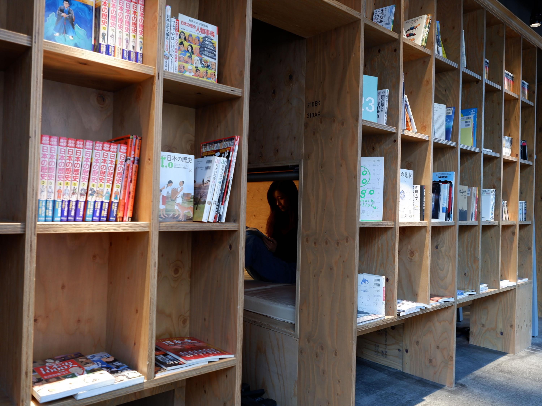 HOSTEL - Busoan Library & Hostel