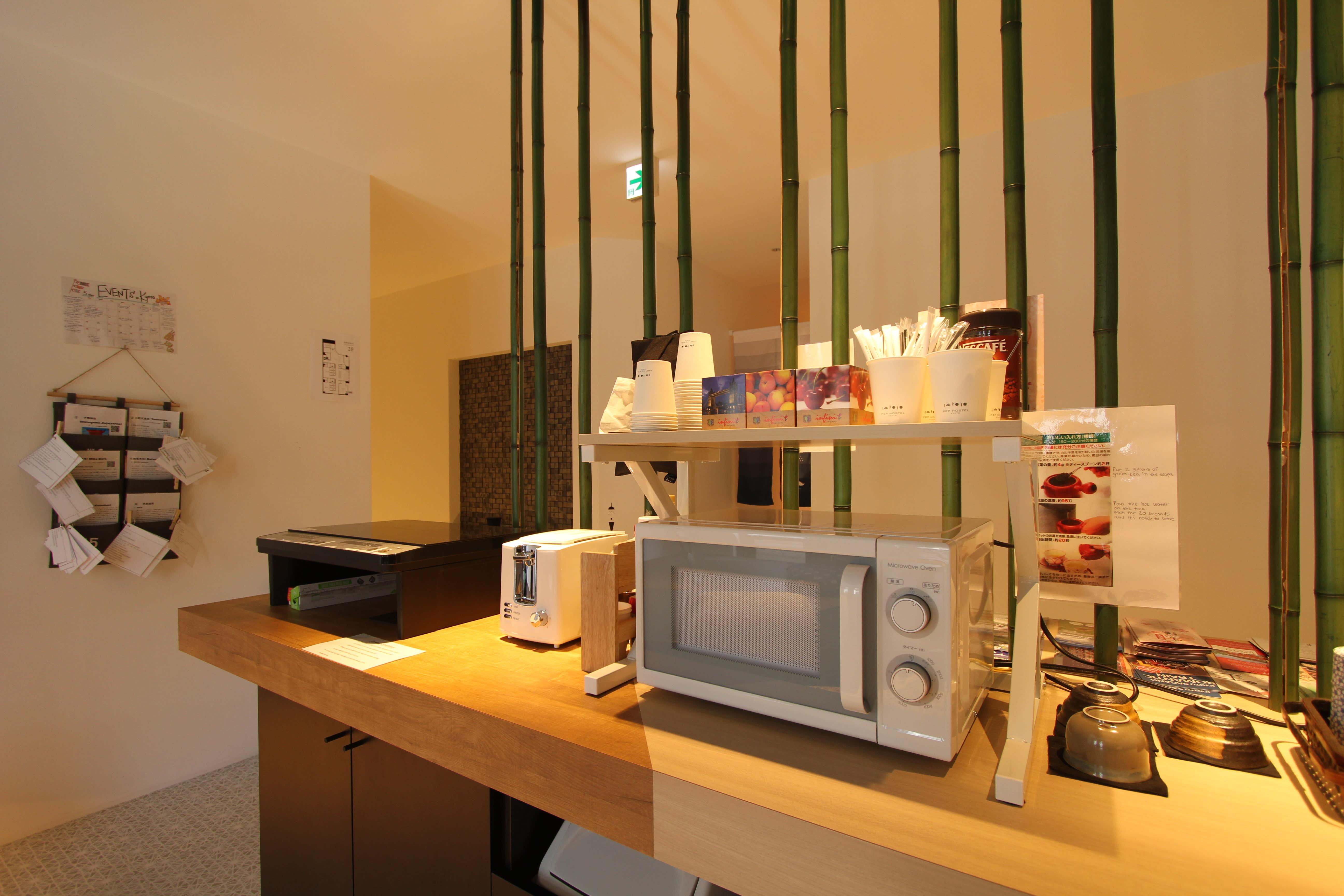 HOSTEL - PBP Hostel Kyoto