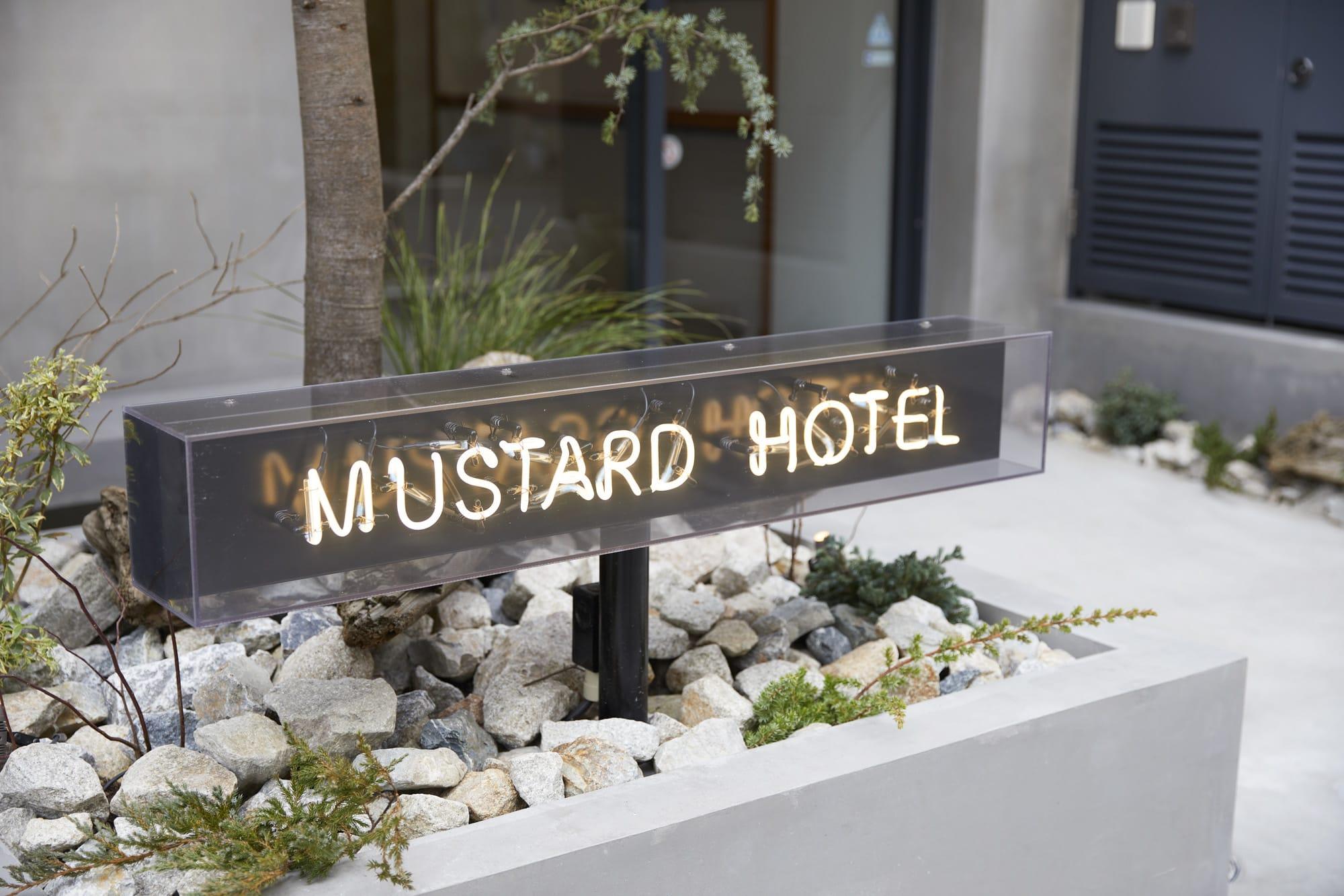 HOSTEL - Mustard Hotel Asakusa1
