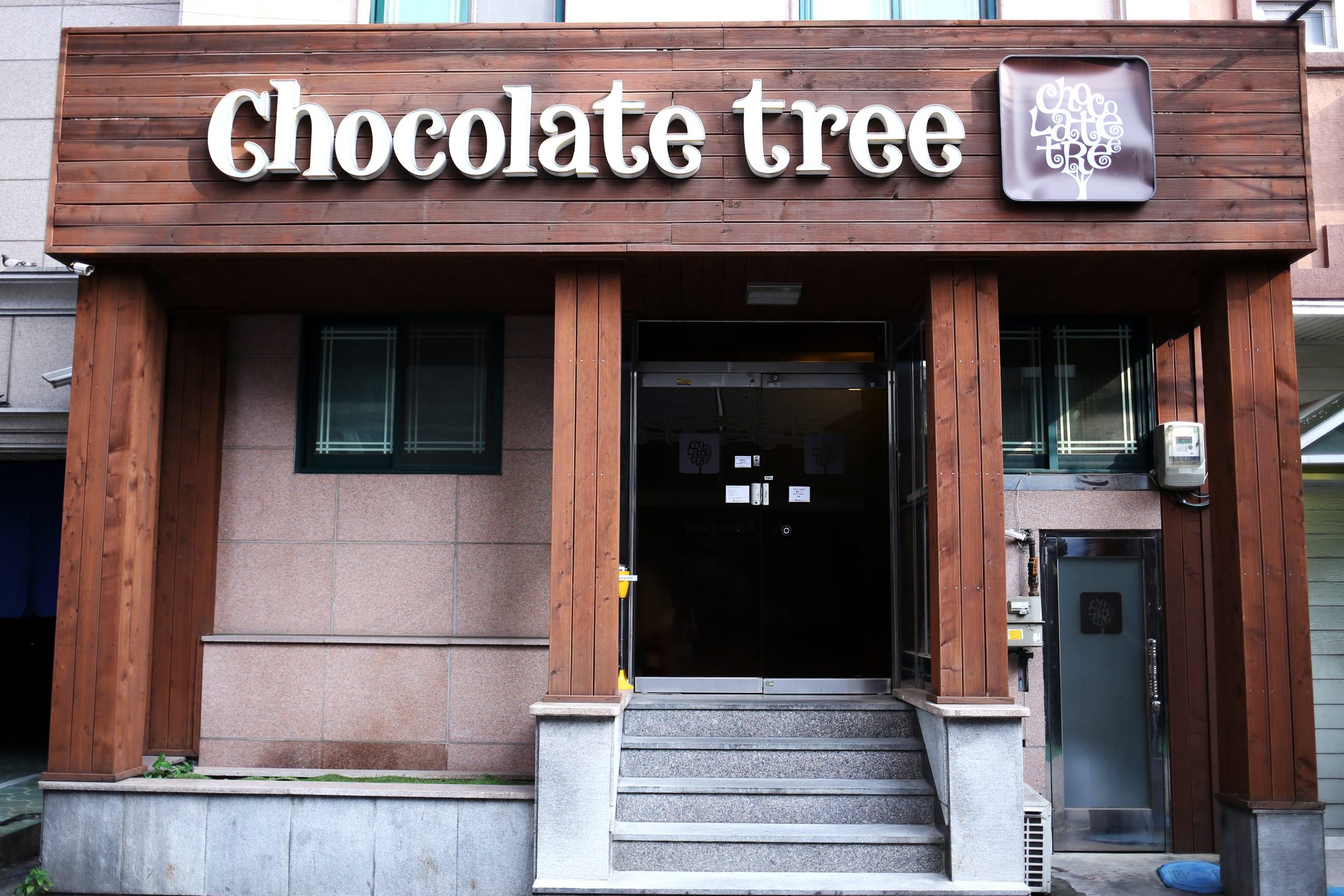 HOSTEL - Chocolate Tree Sinchon