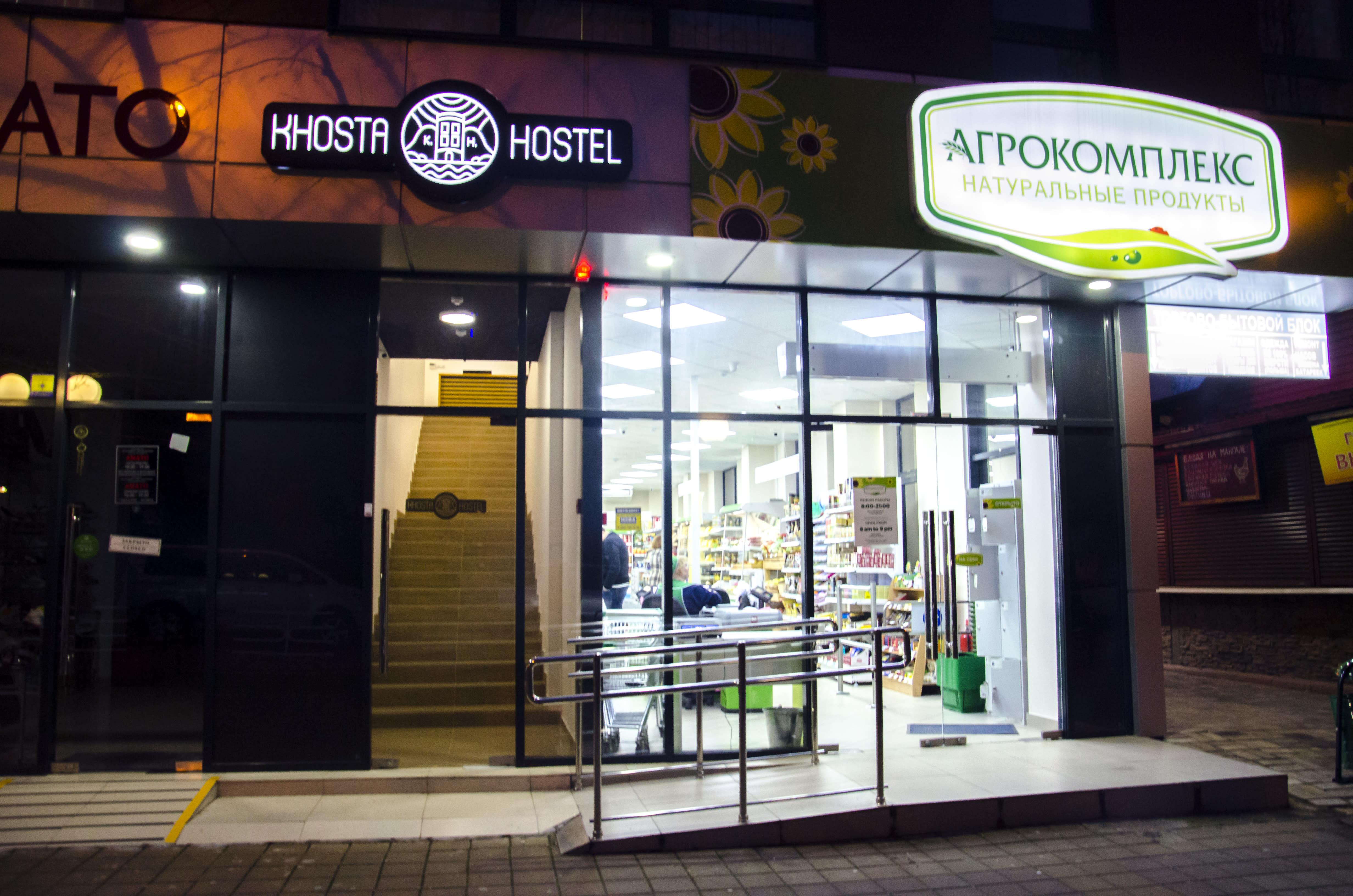 HOSTEL - Khosta Hostel