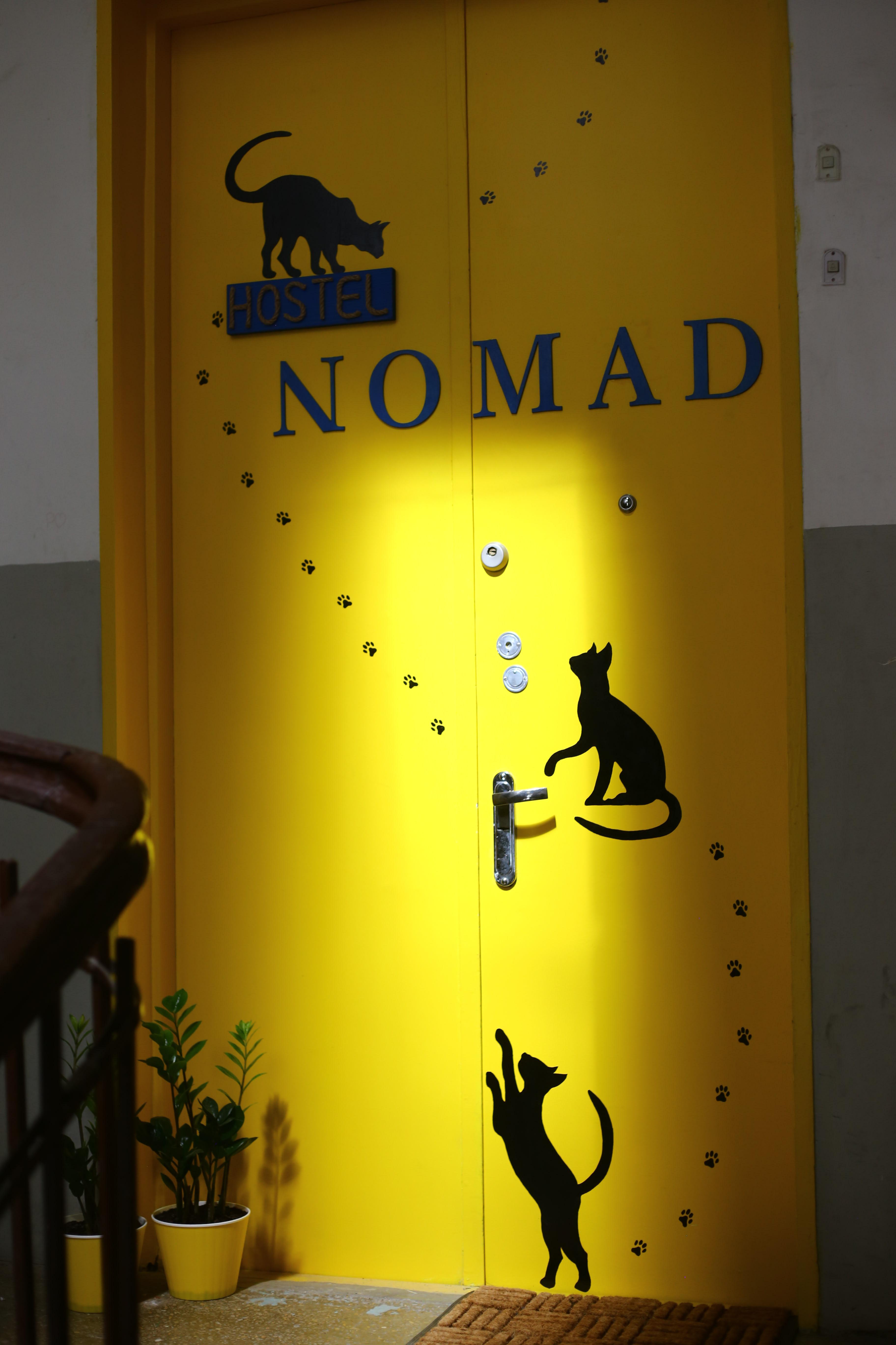 HOSTEL - Hostel Nomad