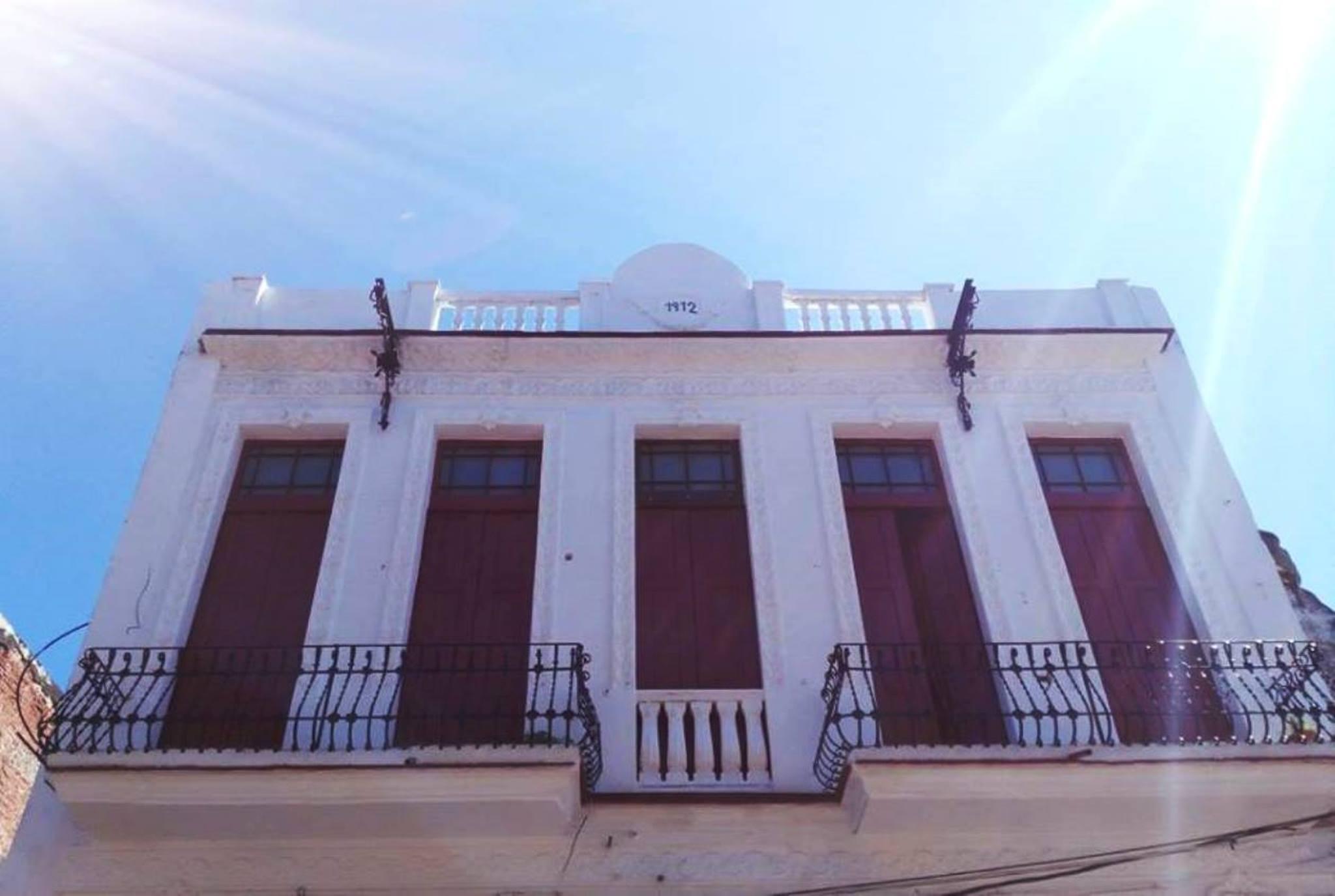 HOSTEL - Hostal La Lupita