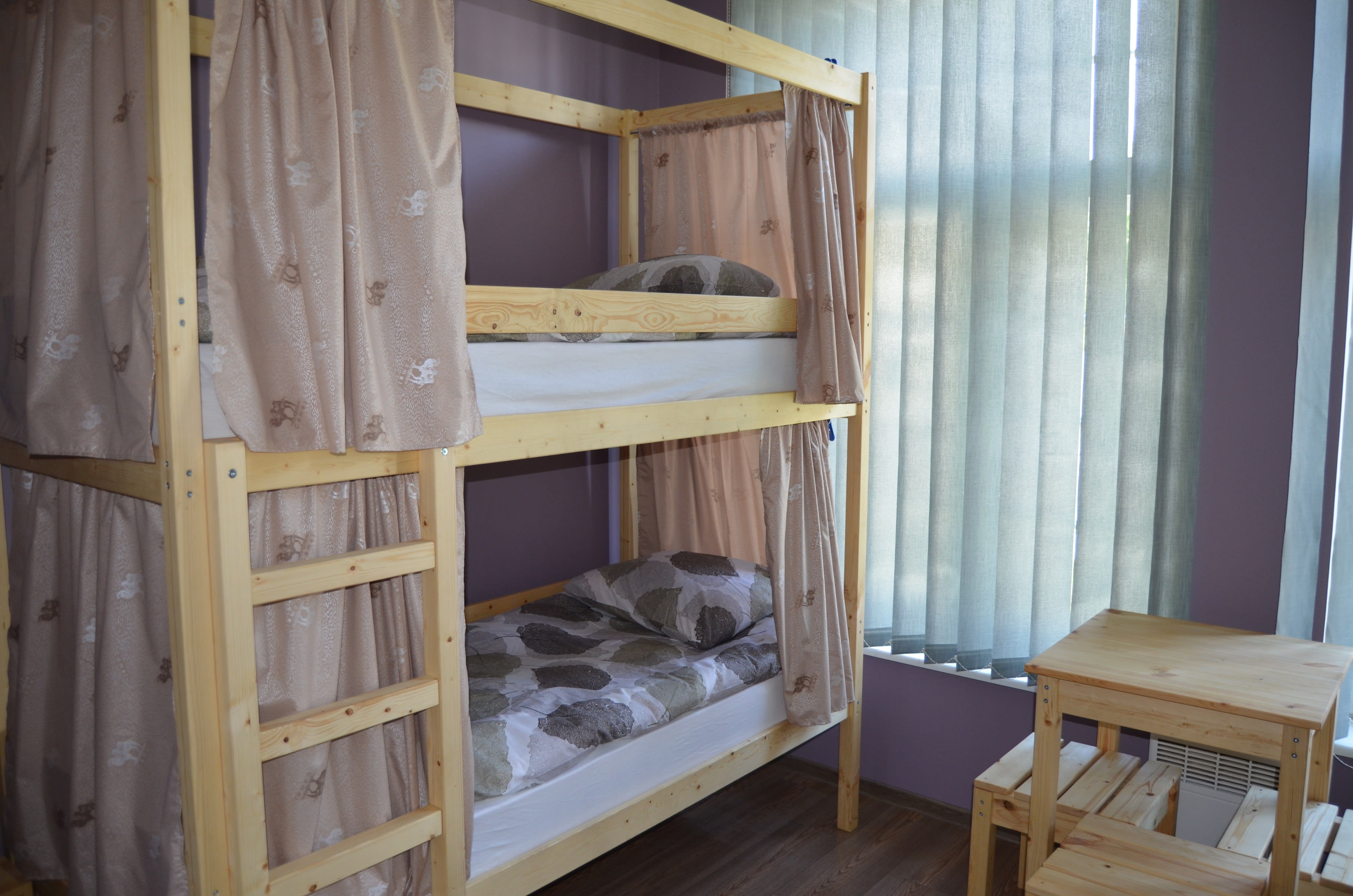HOSTEL - Kaera Hostel