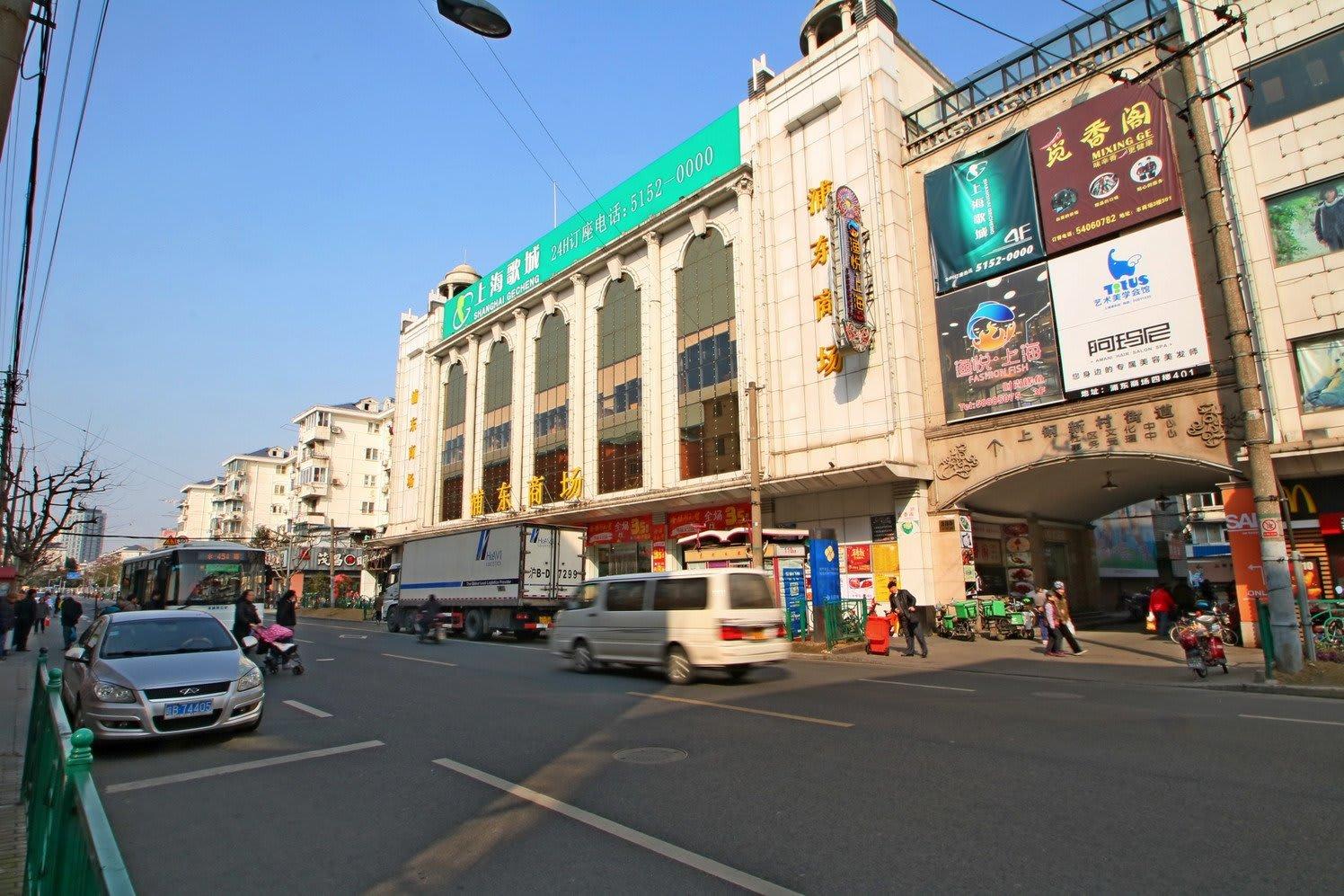 HOSTEL - Shanghai Lanshan Youth Hostel