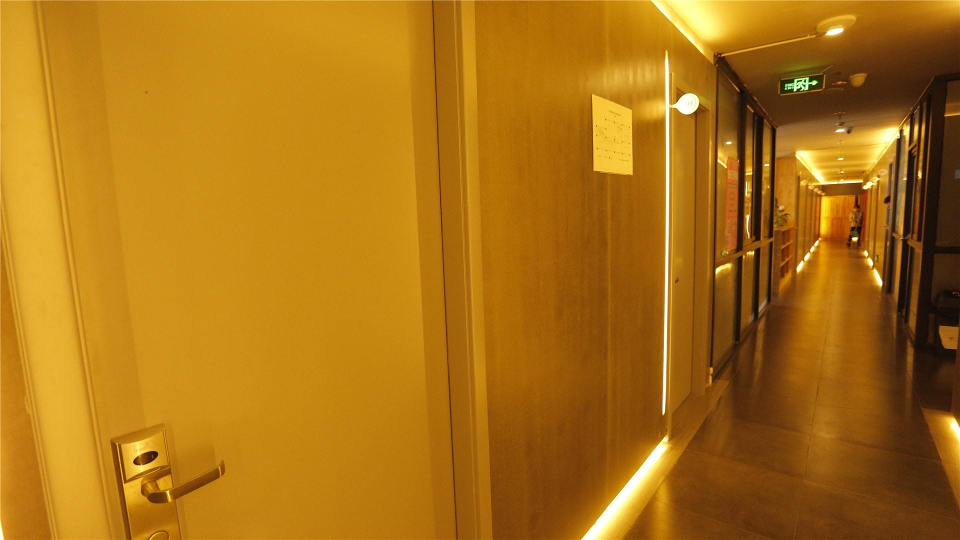 HOSTEL - Dengba Hostel Shanghai (HongKou)
