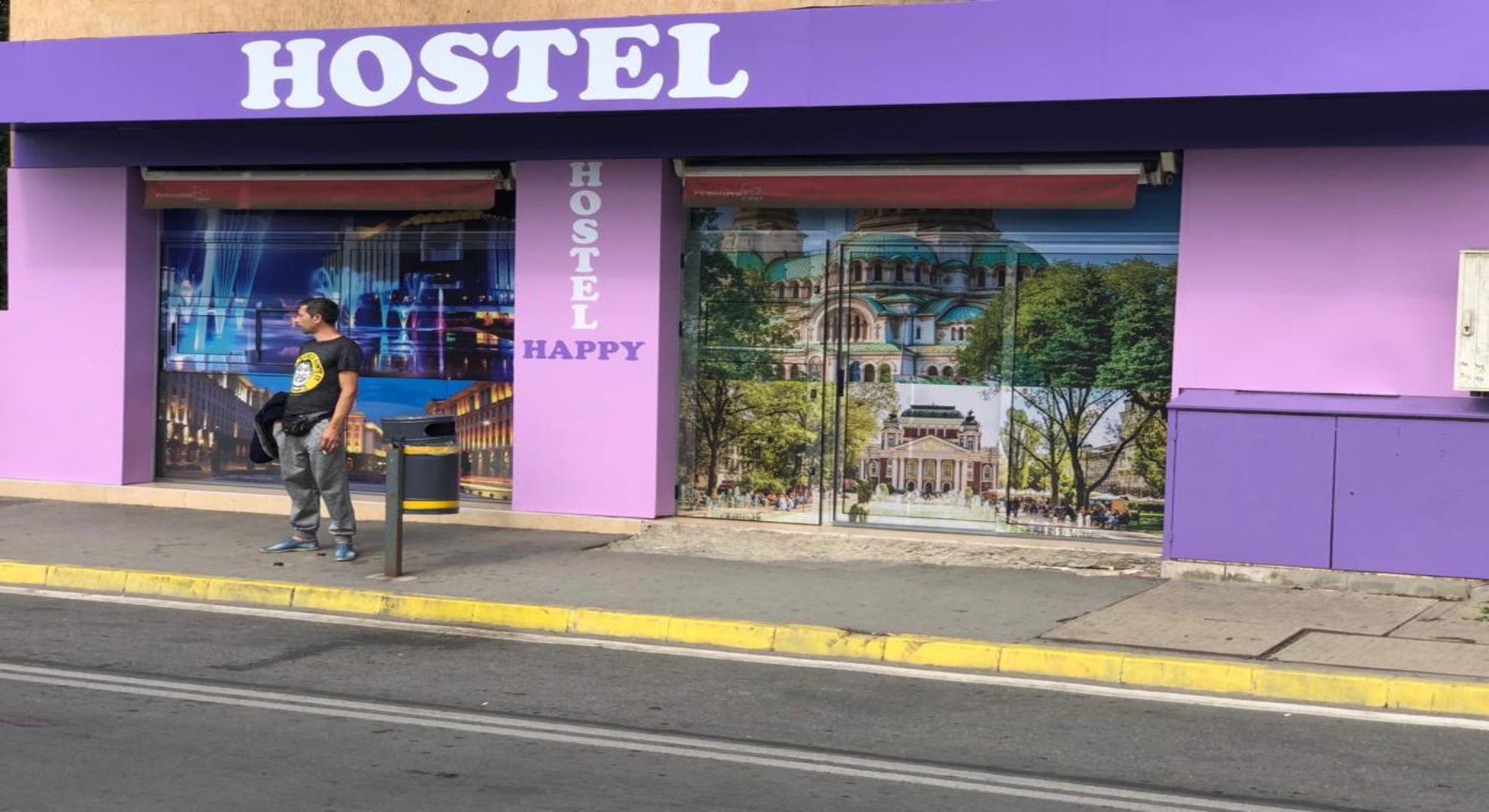 HOSTEL - Happy Hostel