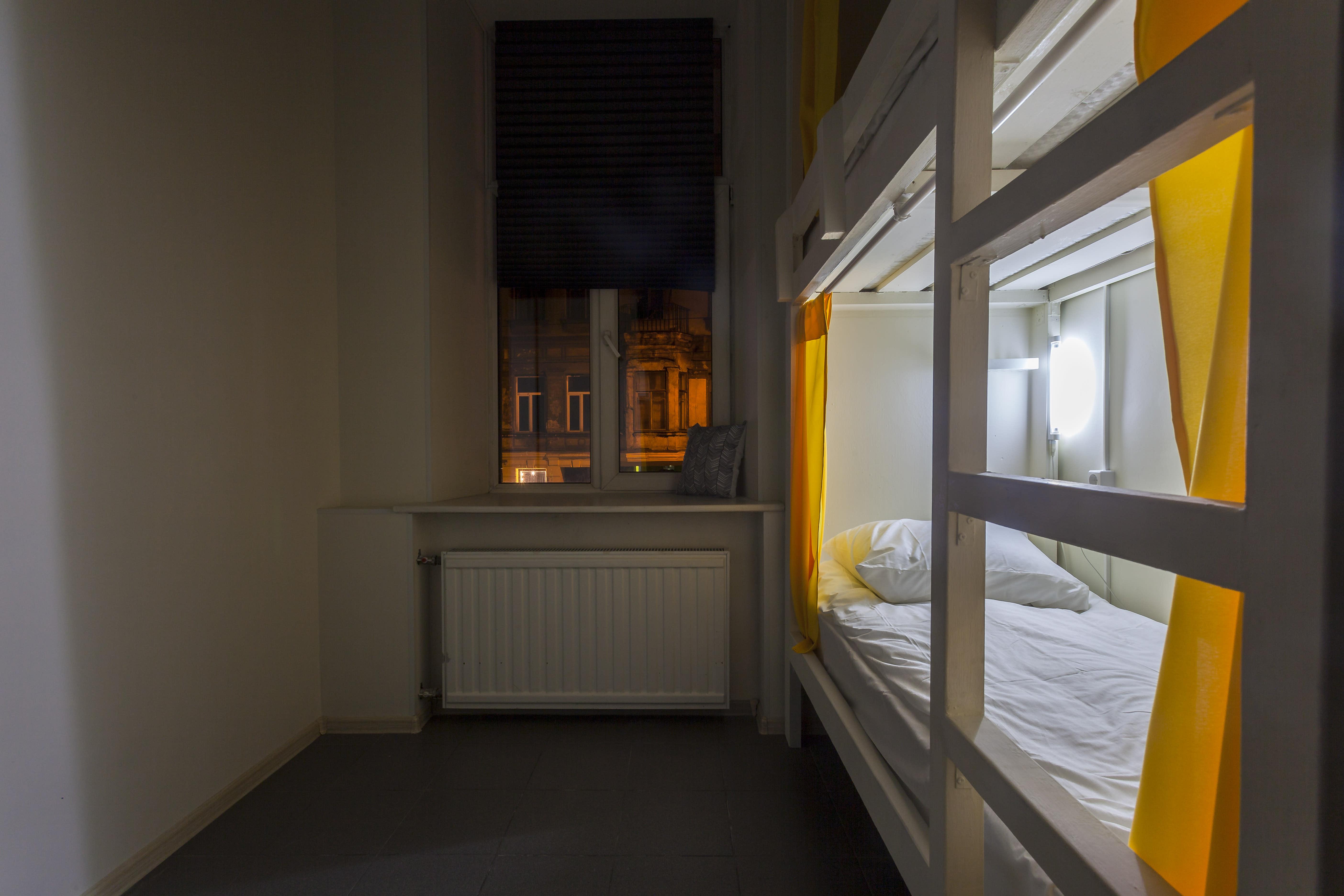 HOSTEL - Hostel Vmeste