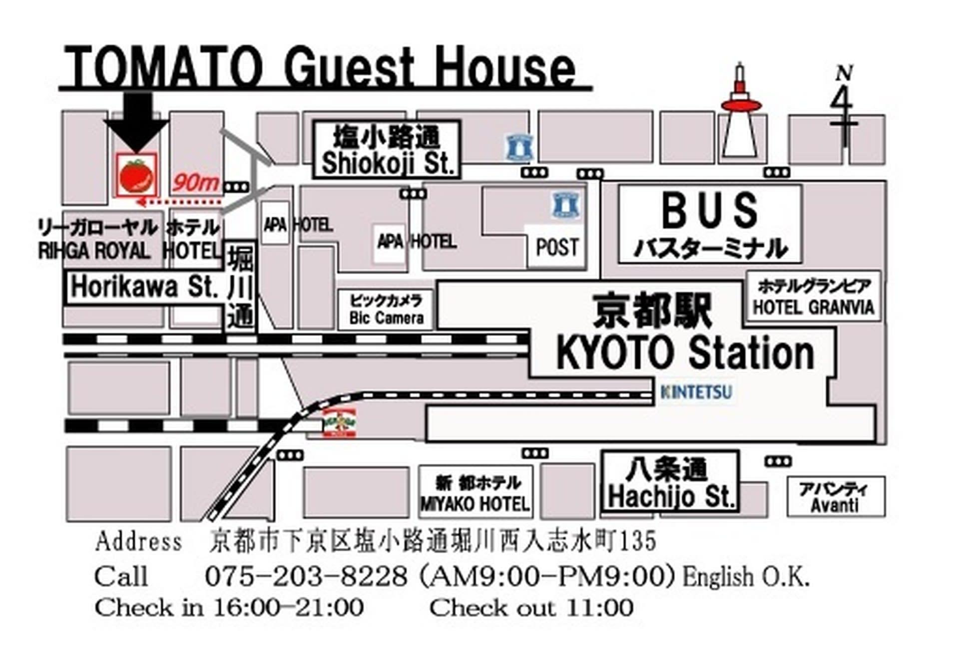 Tomato Kyoto Station