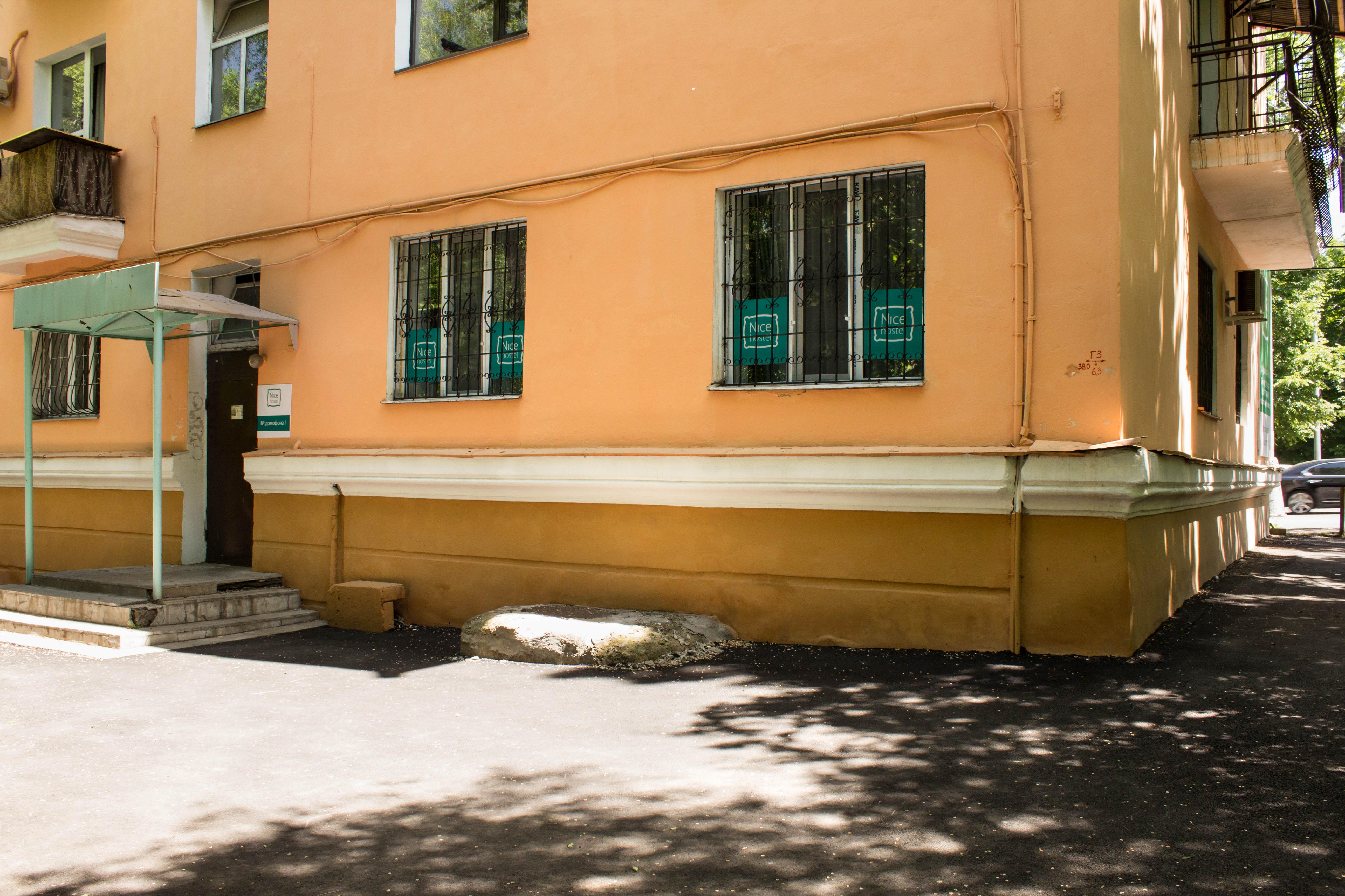 HOSTEL - Nice Hostel Almaty
