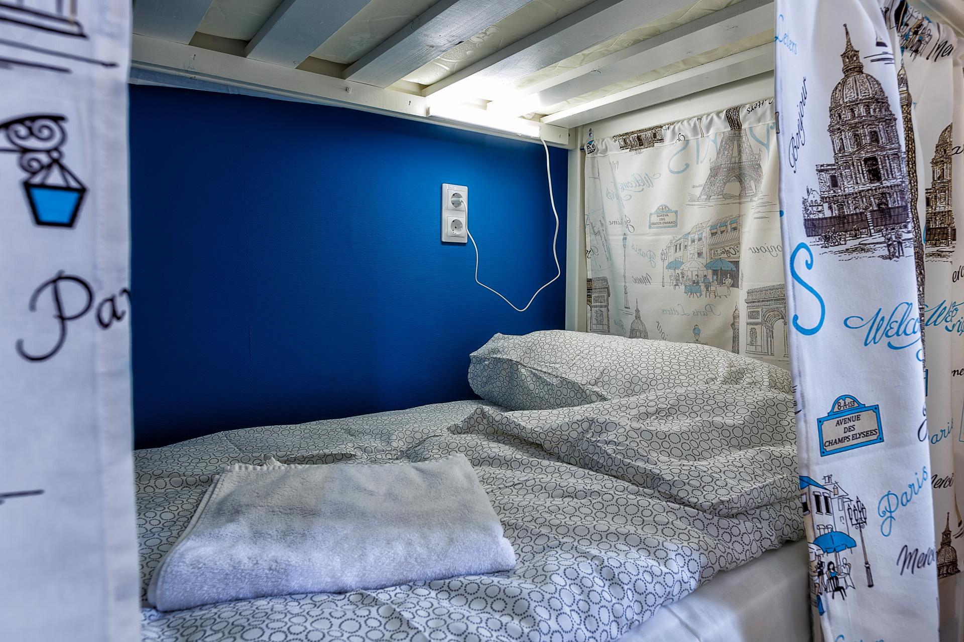 HOSTEL - Radio Hostel