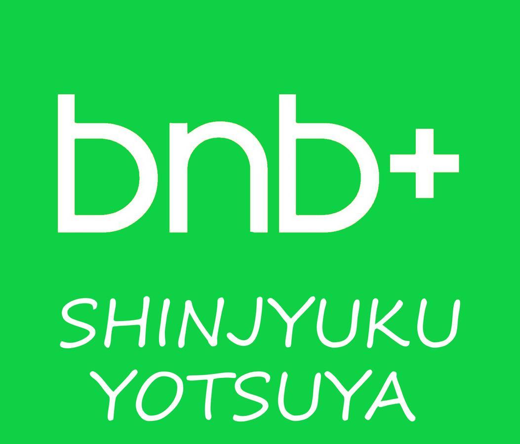 HOSTEL - Bnbplus Shinjuku Yotsuya