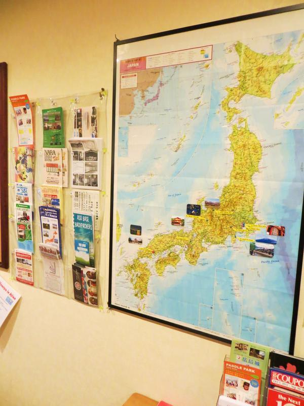 Backpackers Hostel K's House Hiroshima