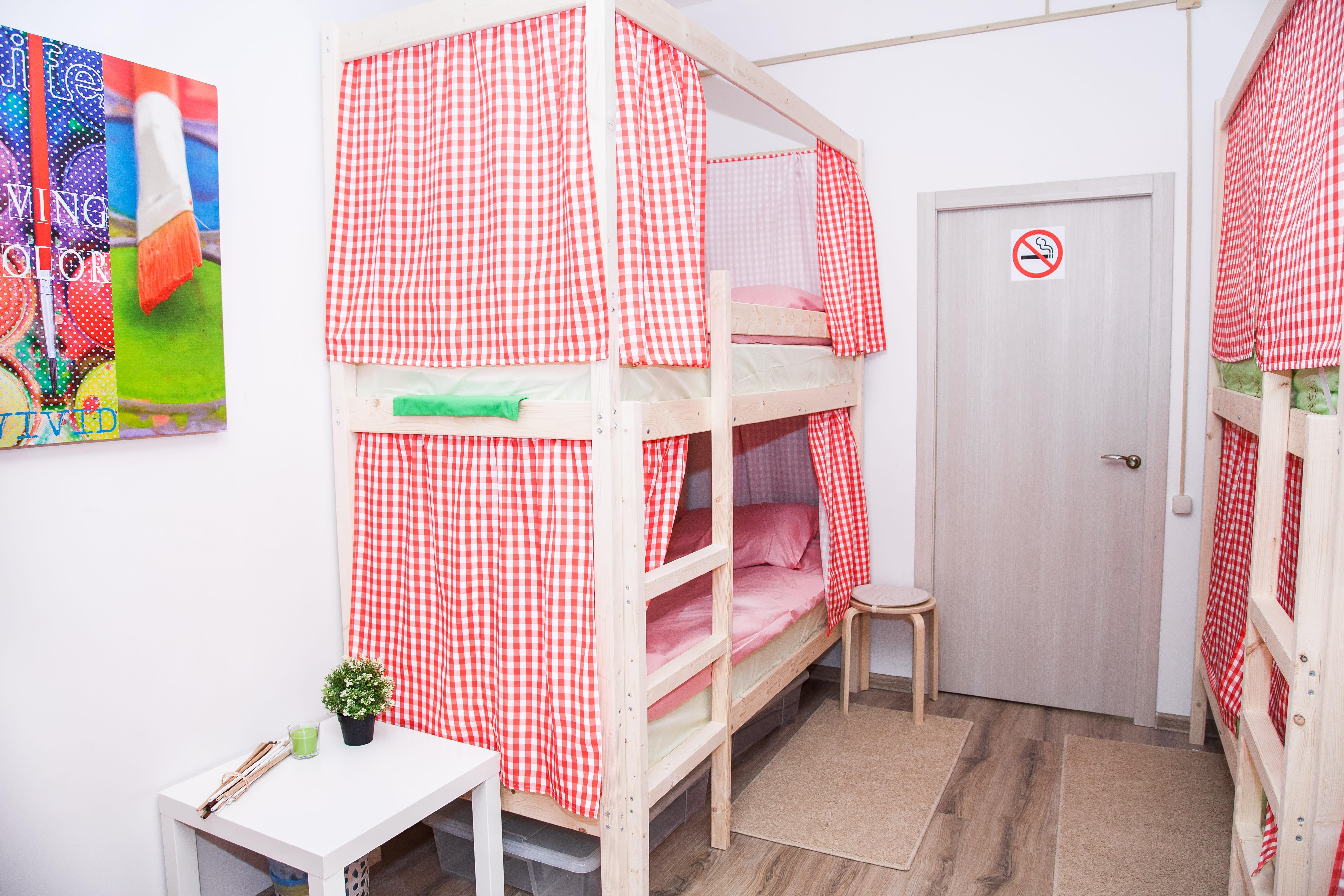 HOSTEL - Hostel MIR (Hostel Rus)
