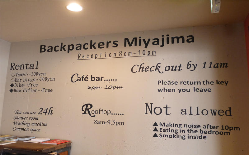 Backpackers Miyajima
