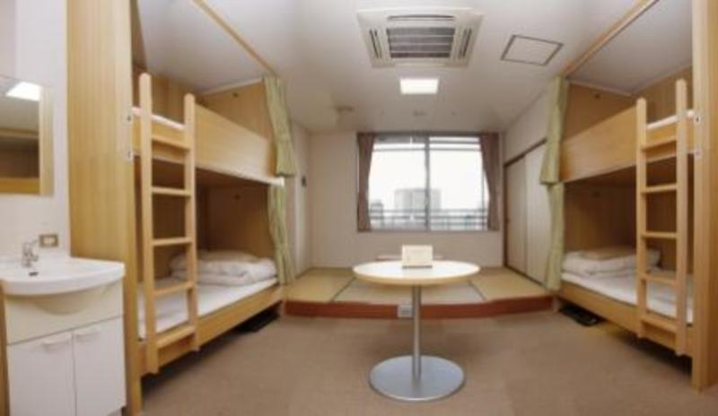 Shin-Osaka Youth Hostel