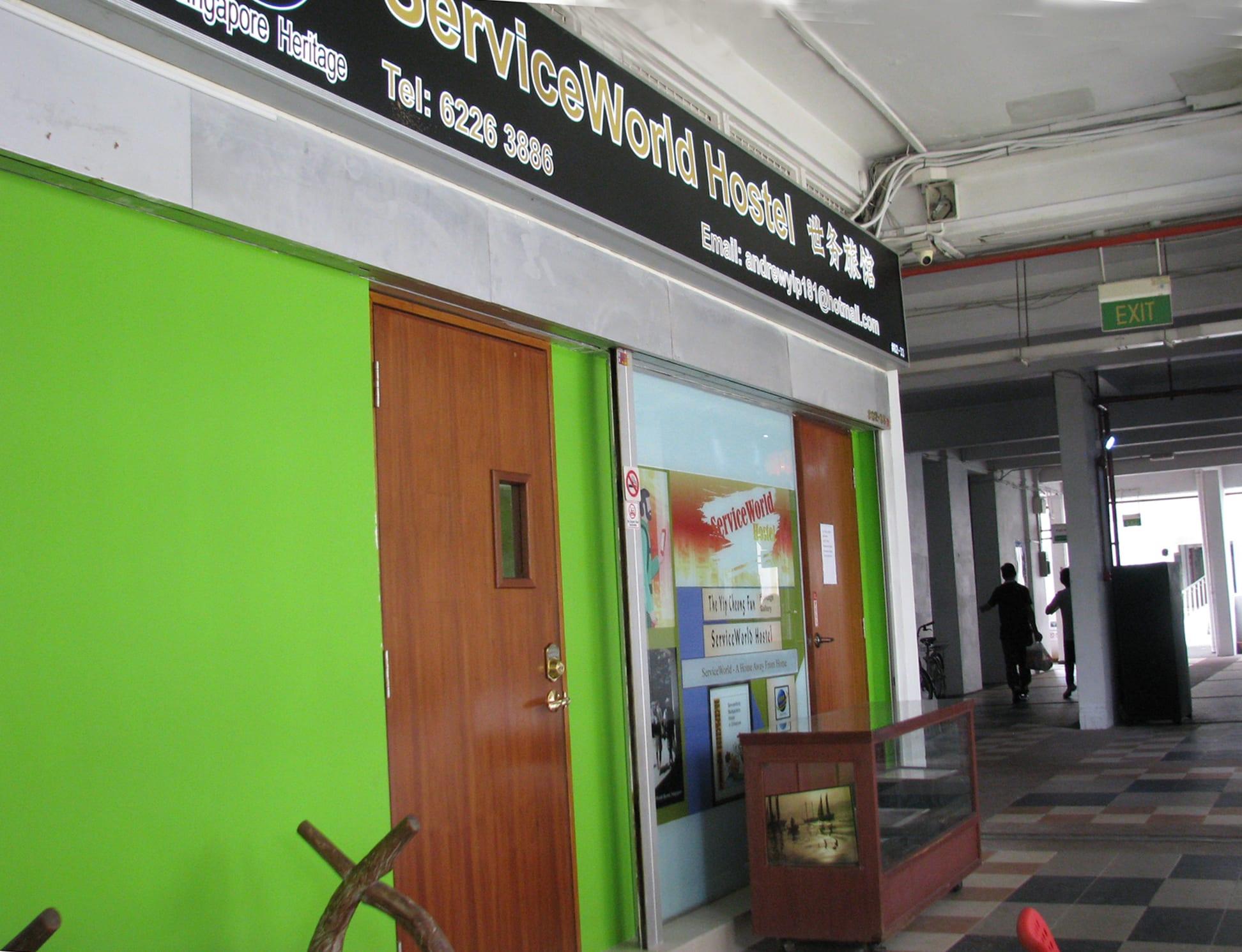 HOSTEL - ServiceWorld Hostel