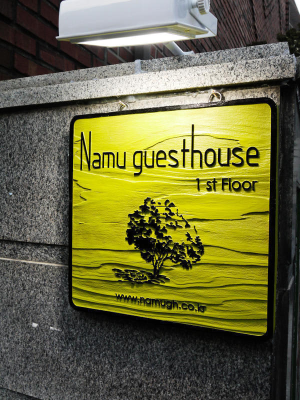 NAMU Guesthouse