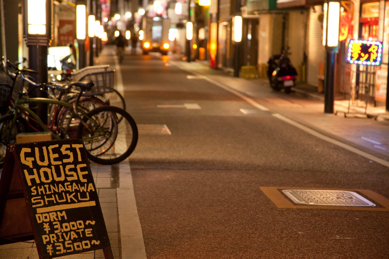 HOSTEL - Guest House Shinagawa-shuku Tokyo
