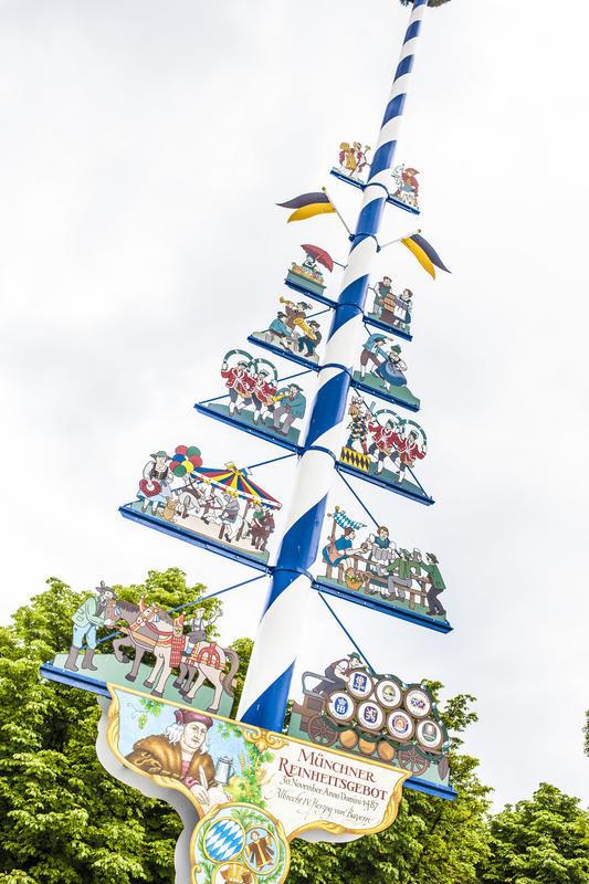 HOSTEL - HI Munich-Park