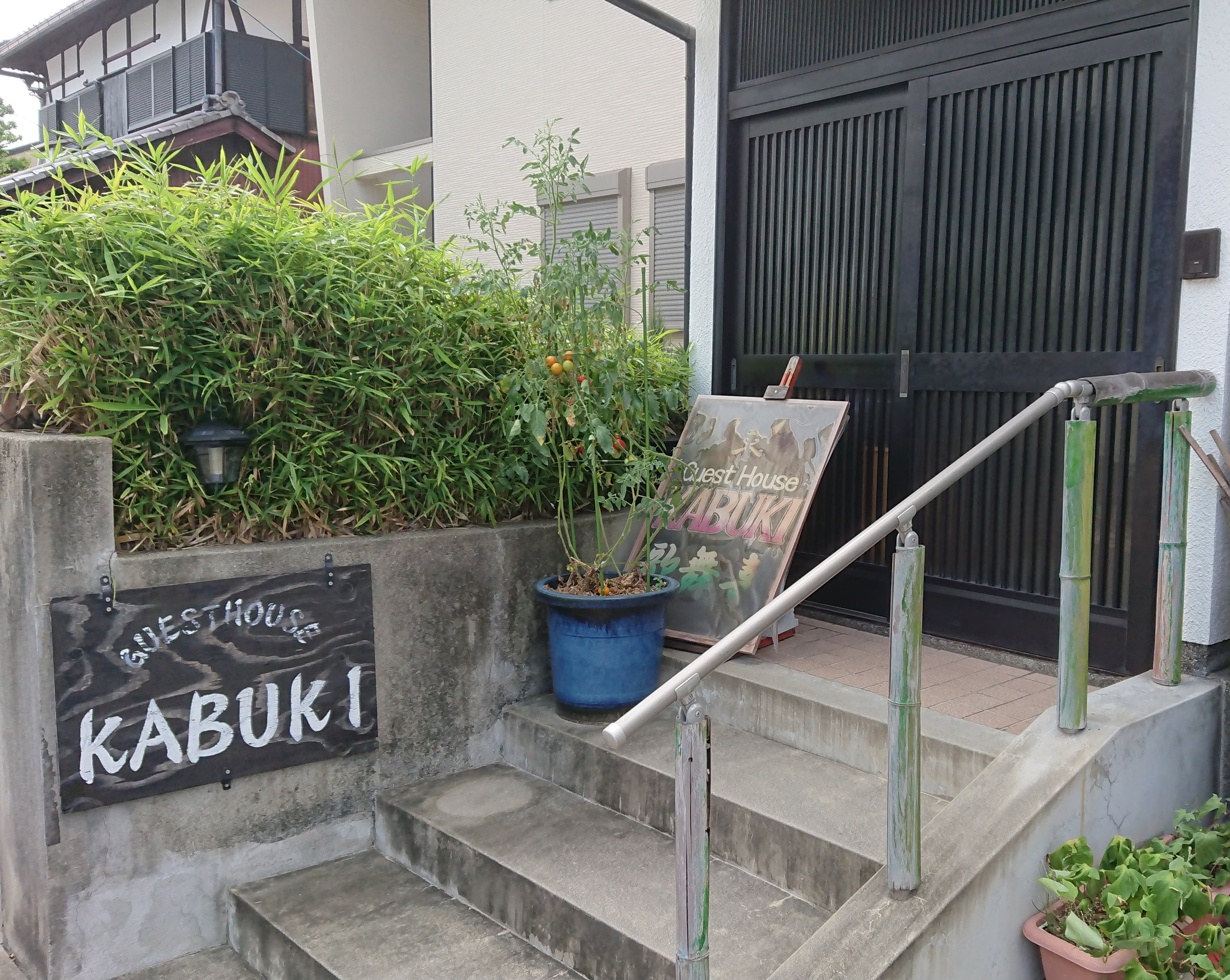 Guest House Renjishi Kabuki