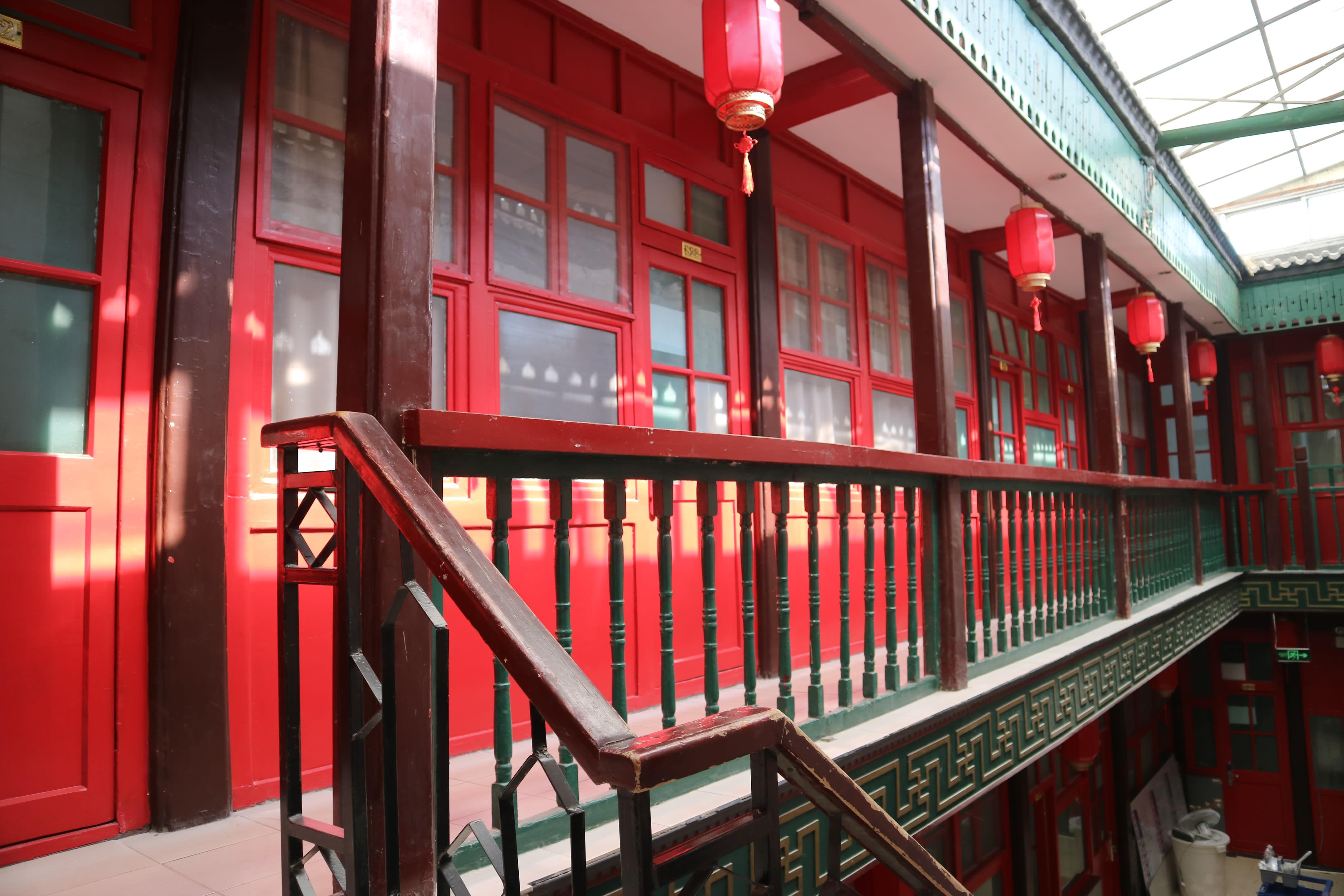 HOSTEL - Beijing Leo Courtyard