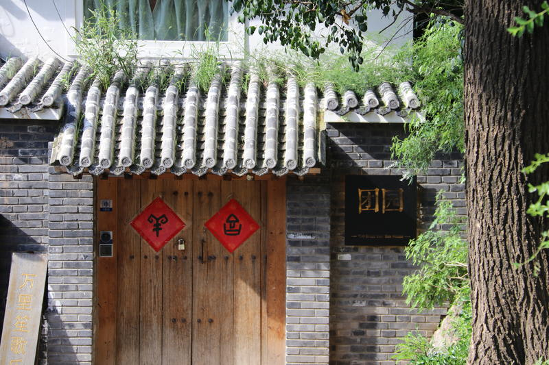 HOSTEL - The Great Wall Box House