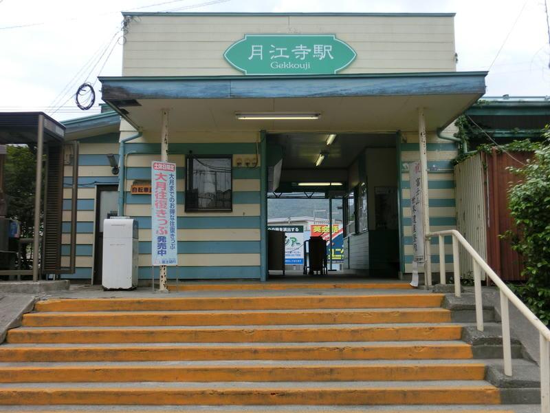 Mt. Fuji Hostel Michael's