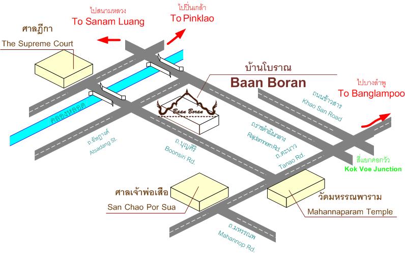 HOSTEL - Baan Boran