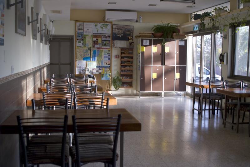Arava Hostel
