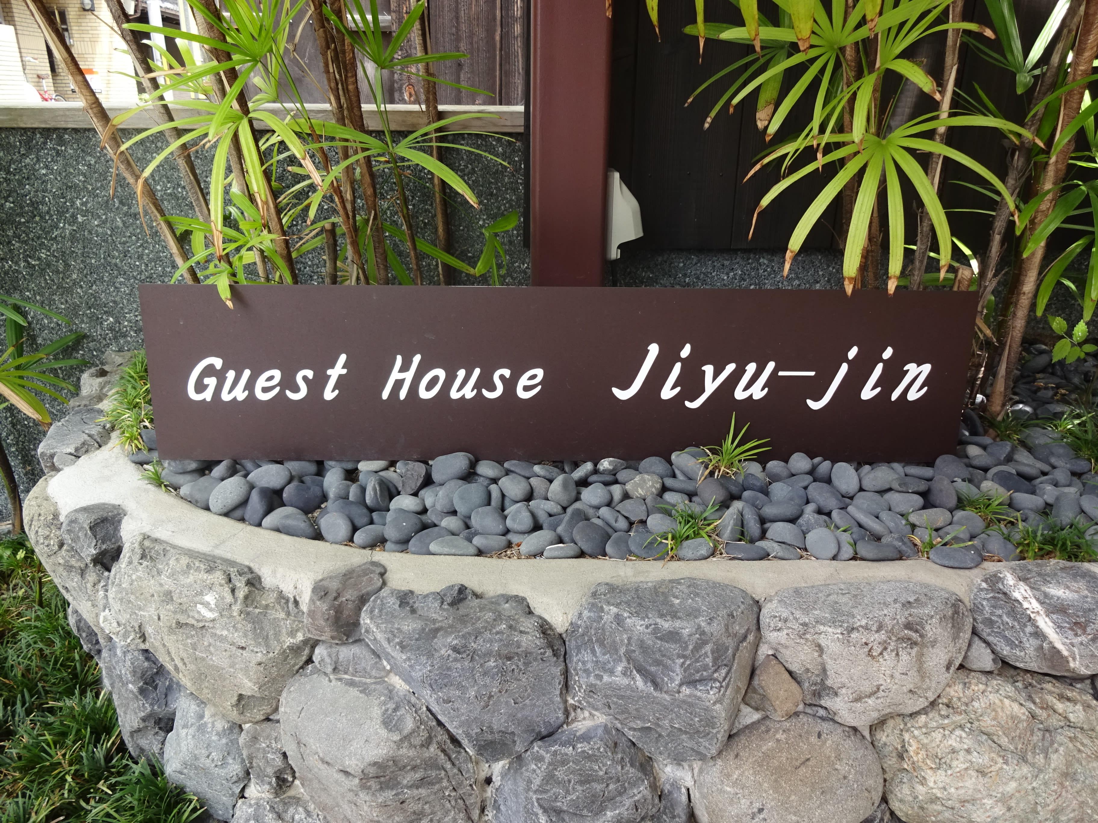 Jiyujin