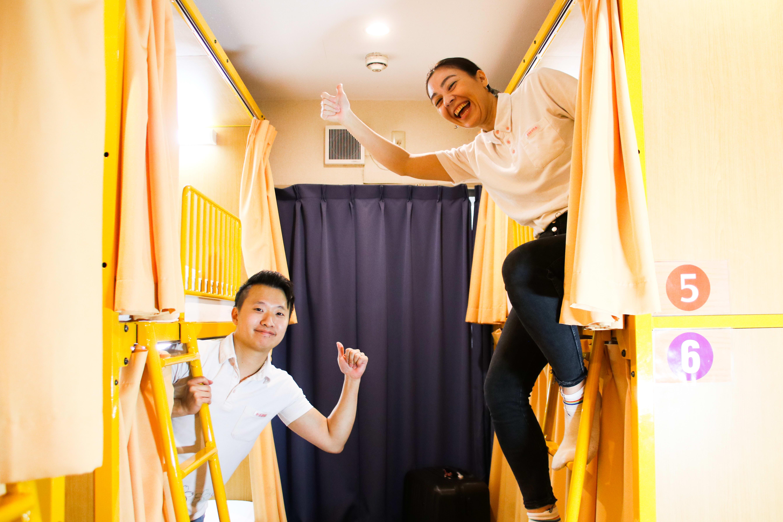 HOTEL - Sakura Hotel Jimbocho