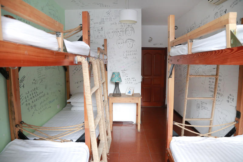 HOSTEL - The North International Youth Hostel