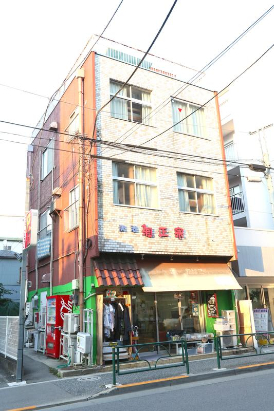 YADOYA Guesthouse for Backpackers