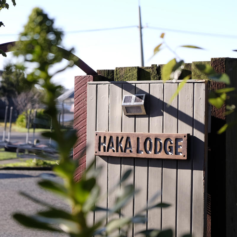 HOSTEL - Haka Lodge Christchurch