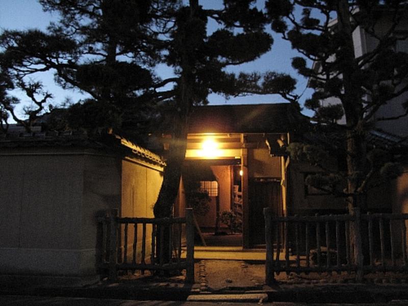 Guesthouse Nara Backpackers