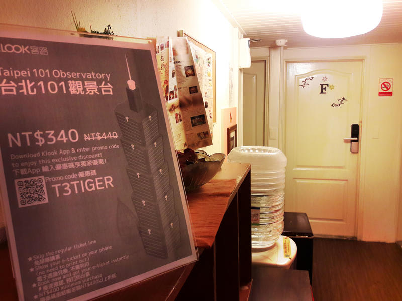 HOSTEL - Taipei Triple Tiger Backpacker