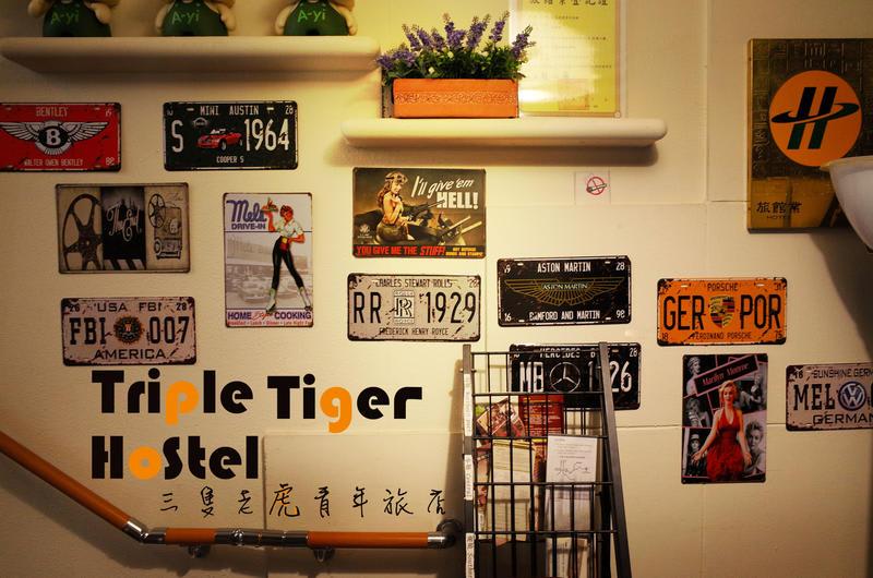 HOSTEL - Taipei Triple Tiger Backpacker